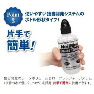鼻腔内のゴミやチリ,花粉を洗い流せる鼻洗浄鼻うがいキット