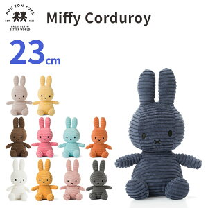 BON TON TOYS Miffy Corduroy 23cm ボントントイズ ミッフィー コーデュロイ 【ポイント5倍 在庫有※一部お取寄せ】【12/1】