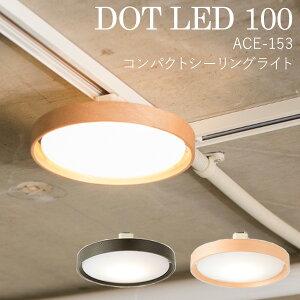 ドットLED100/DOT LED 100 ACE-153