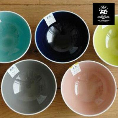 【◆ポイント10倍/在庫有】ノコサナイ茶碗(ネイビー/ブルー/グリーン/ピンク/グレー)(BL…