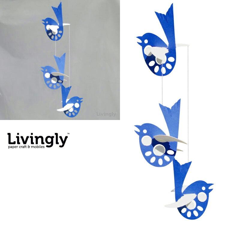 【メール便送料無料】Livingly(リビングリー) BLUE BIRD/デンマークモビール mobiles LIV−13−071【在庫有】