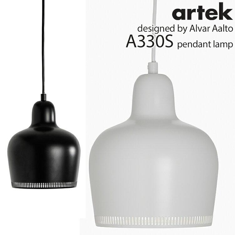 artek A330S ゴールデンベル ブラック&ホワイト ペンダントランプ(1灯)/アルテック goldenbell pendant lamp black&white(ARCO)【送料無料】【代引き不可】【ポイント12倍/お取寄せ確認】【6/16】