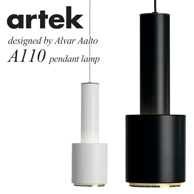 artek A110 ブラック&ホワイト ペンダントランプ ブラスメッキ仕上リング(1灯)/アルテック pendant lamp black&white(ARCO)【送料無料】【代引き不可】【ポイント12倍/お取寄せ確認】【5/6】