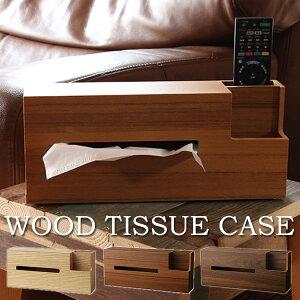 cocoshi ウッドティッシュケース/木製ティッシュケース