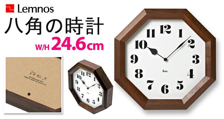 【楽天市場】lemnos 八角の時計 Wr11 01 壁掛け時計/タカタレムノス【海外 215 】【送料無料】【ポイント12