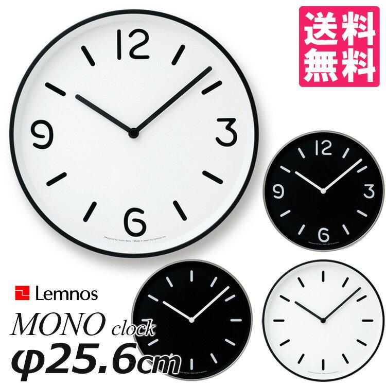 Lemnos モノクロック(MONO Clock) LC10−20A/B 壁掛け時計/タカタレムノス【海外×】【送料無料】【ポイント12倍/お取寄せ確認】【4/1】