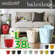 sceltevie バルコロールL マルチバスケット L(38L)(balcolore)/八幡化成【送料無料】【ポイント5倍/在庫有】【6/1】【あす楽】