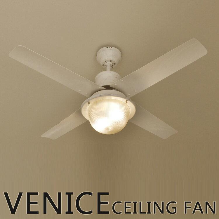 【500円OFFクーポン対象】ハモサ ヴェニス シーリングファン 42インチ/VENICE Ceiling Fan 42inch/Hermosa【送料無料】【ポイント10倍/お取寄せ】【9/29】