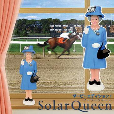 Kikkerland ソーラークイーン ダービーエディション 2031DBL/Solar Queen Derby Blue(DTL)【ポイント10倍/在庫有】【10/11】【あす楽】