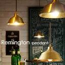 Remington−pendant−/レミントン ペンダントランプ 1灯 ART WORK STUDIO【送料無料】【ポイント10...