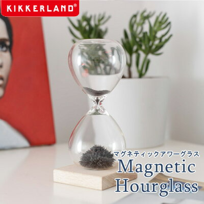 【マツコの知らない世界で紹介!】Kikkerland マグネティックアワーグラス