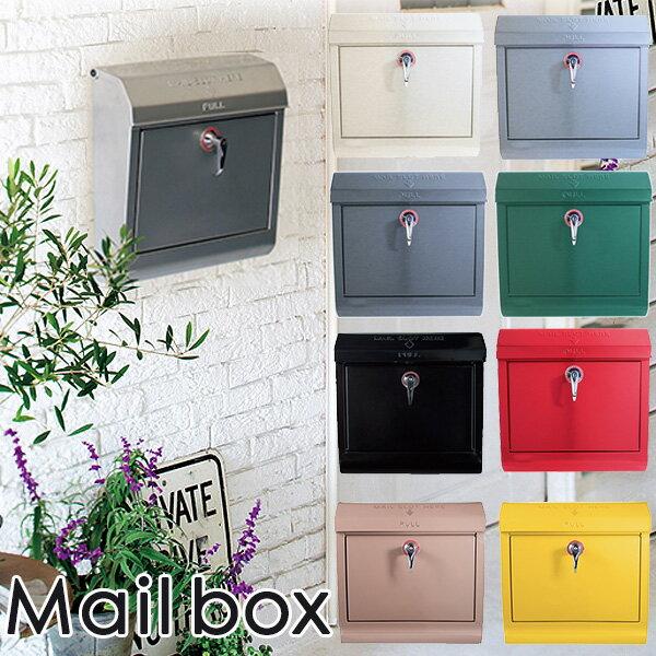 【一部予約:8月上〜】Mail box1 郵便受け(無地タイプ)/ART WORK STUDIO【送料無料】【ポイント10倍】【7/1】
