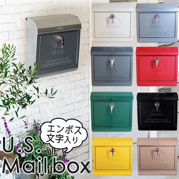 【特典付】U.S.Mail box1 郵便受け(エンボス文字入りタイプ)/ART WORK STUDIO【送料無料】【ポイント10倍】【10/1】【あす楽】