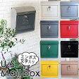 U.S.Mail box 郵便受け(エンボス文字入りタイプ)/ART WORK STUDIO【送料無料】【ポイント12倍/在庫有】【4/12】