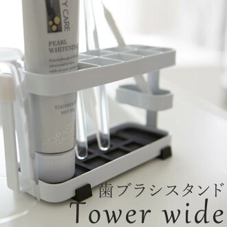 寬齒刷站塔 (牙刷 6 + 牙間刷 3 + 牙膏管 1 本書 + 不倒翁存儲) / 牙刷架塔寬 (YMZK)