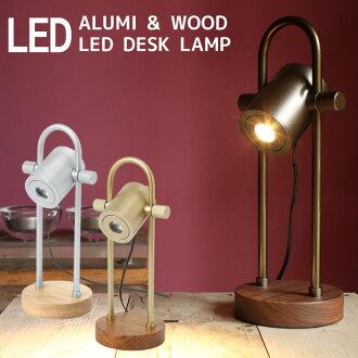 礬土木材 LED 檯燈 (3 W 1 光 LED 集成檯燈 002378) 和汞 (美塞苔絲)