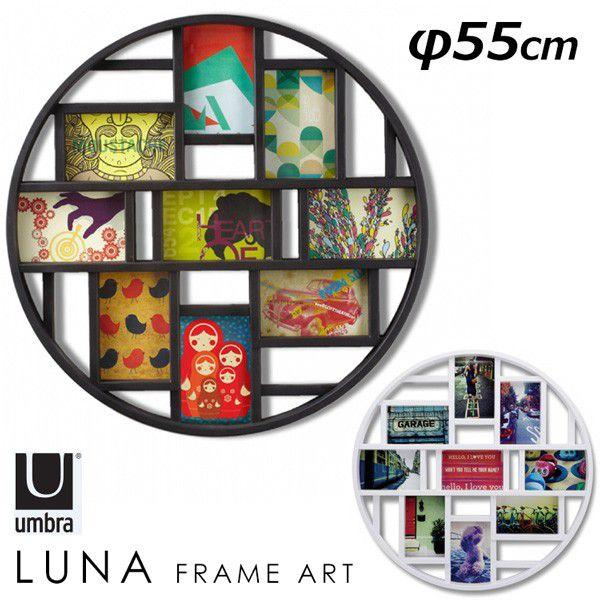 Umbra ルナウォールフレーム アート/LUNA FRAME ART/アンブラ【送料無料】【ポイント10倍】【6/29】