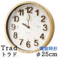 Trad(トラド) 壁掛け電波時計 CL−9704