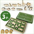 ノエ(noe) 12体セット / 木の動物セット・積み木
