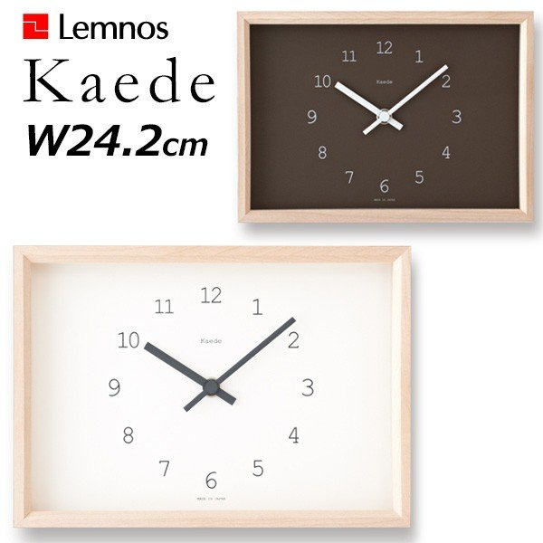 Lemnos カエデ(Kaede) NY14−02 置き時計壁掛け両用/タカタレムノス【海外×】【送料無料】【ポイント10倍】【7/29】