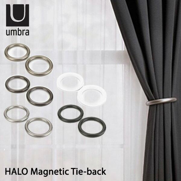 【一部予約:5月中〜】Umbra ハロ マグネティックタイバック HALO Magnetic Tie−back/カーテンタッセル/アンブラ【ポイント5倍】【5/19】【箱から出してメール便可】