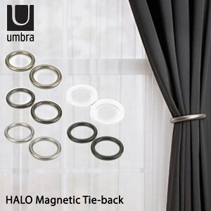 HALO Magnetic Tie-back