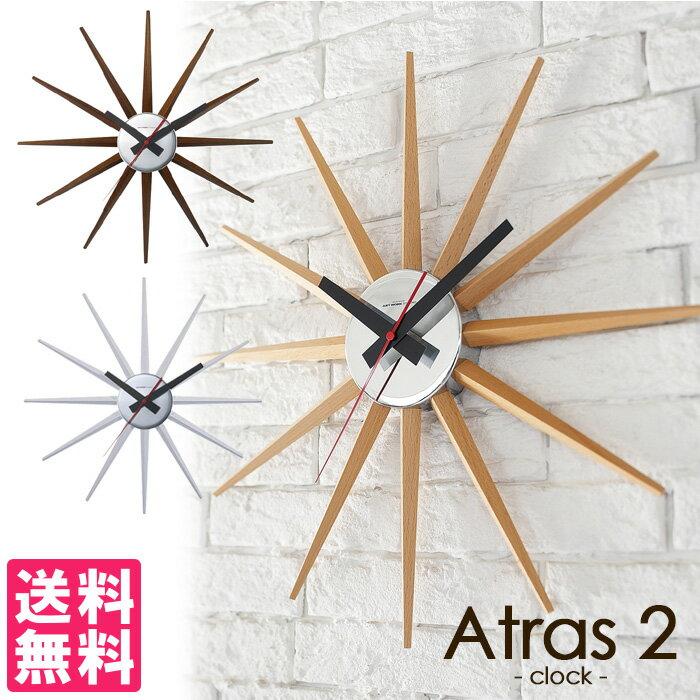 Atras 2−clock−/アトラス2 クロック 壁掛け時計 ART WORK STUDIO【送料無料】【ポイント10倍/一部在庫有】【4/21】