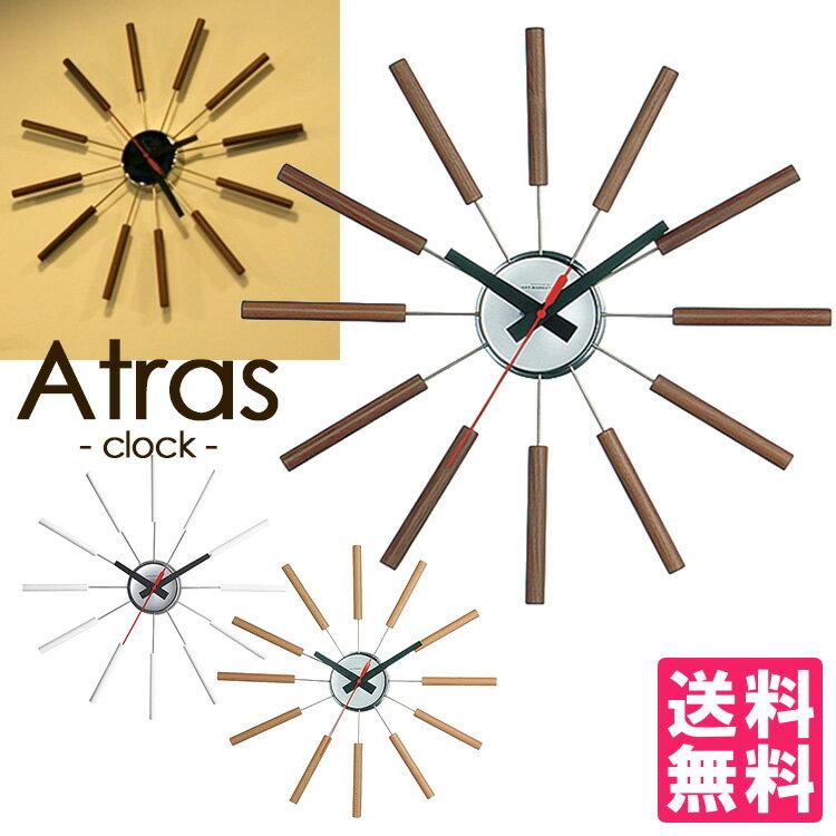 Atras−clock−/アトラスクロック 壁掛け時計 ART WORK STUDIO【送料無料】【ポイント10倍/在庫有】【6/17】【あす楽】