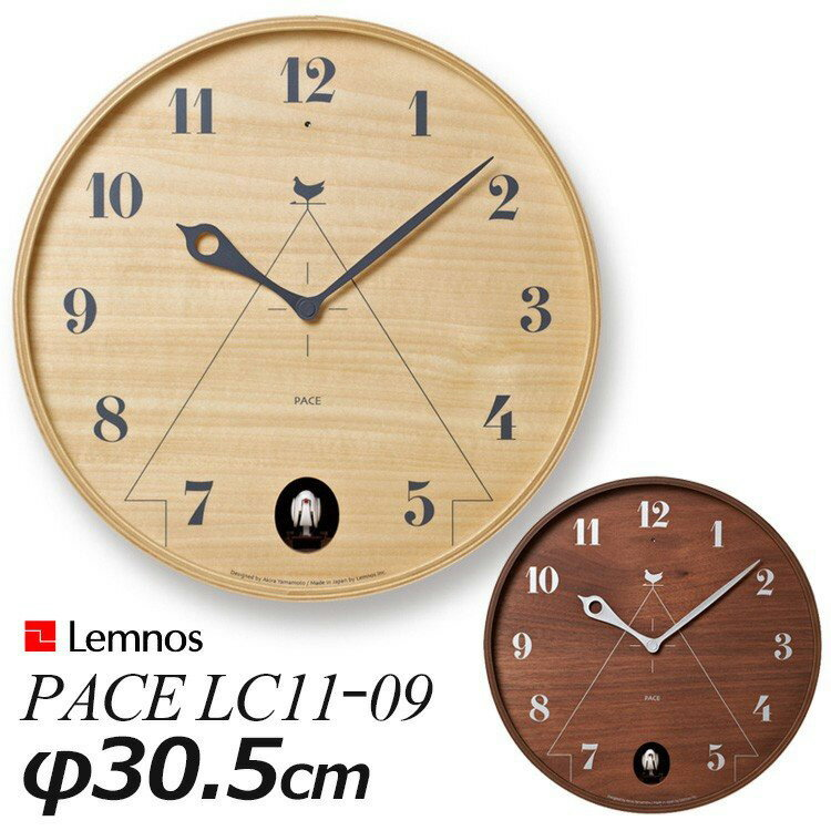 Lemnos Mens Pace Cuckoo Clock