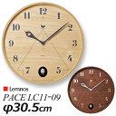 Lemnos パーチェ LC11−09(PACE) 壁掛け鳩時計/タカタレムノス【海外×】【送料無料】【ポイント12倍/在庫有】【5/21】【あす楽】