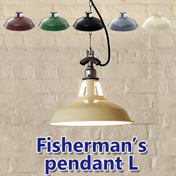 Fisherman's−pendant (L)/フィッシャーマンズ ペンダント Lサイズ ART WORK STUDIO【送料無料】【ポイント10倍/一部在庫有】【6/17】