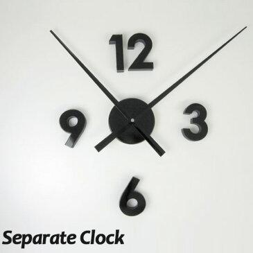 【電池付属】セパレートクロック(長針353×短針285mm) 壁掛け時計/SEPARATE CLOC(MGNT)【送料無料】【ポイント8倍/在庫有】【3/27】【s10】【あす楽】