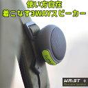 【正規販売店】MANOVA WR...