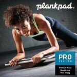 Plank Pad Pro