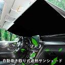 OXバイザー ベーシック フロント トヨタ エスティマ CXR10W 離島・沖縄配送不可