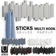 Umbra スティックス マルチフック STICKS MULTI HOOK(エスプレッソ・ホワイト)/アンブラ【送料無料】【在庫有】【あす楽】