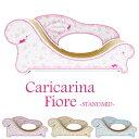 Caricarina Fiore カリカリーナ フィオレ スタンダード ネコ用 猫用 ねこ用 爪とぎ&ベッド(IL...