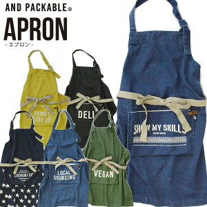AND PACKABLE APRON アンド パッカブル エプロン
