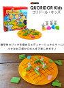 正規販売店 Gigamic コリドール・キッズ ボードゲーム GK003/ギガミック QUORIDOR Kids(CAST)【送料無料】【ポイント6倍/在庫有】【10/29】【あす楽】 2
