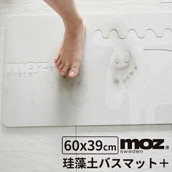 unbain 珪藻土バスマット+(プラス)×moz
