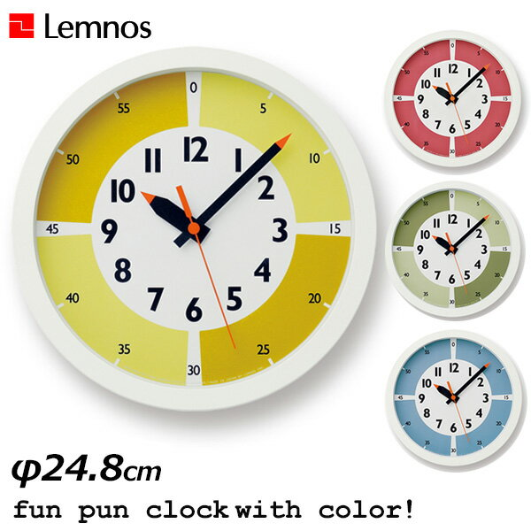 置き時計・掛け時計, 置き掛け兼用時計 Lemnos fun pun clock with color for table YD1805 533