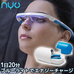 AYO アイオ メガネ型ウェアラブルデバイス