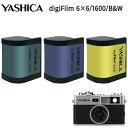 【正規販売店】YASHICA digiFilm(1600/6×6/B&W)ヤシカ(NPT)【ポイント3倍/在庫有】【4/21】【あす楽】
