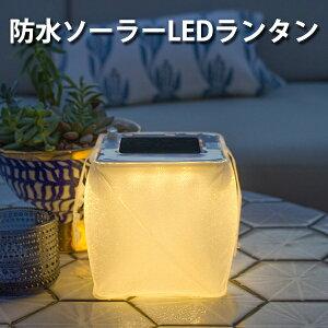 【正規販売店】LuminAID Packlite Firefly ルミンエイド パックライト ファイアフライ ソーラー充電式 暖色 LED 防水 ランタン(PRES)【送料無料】【海外×】【あす楽】