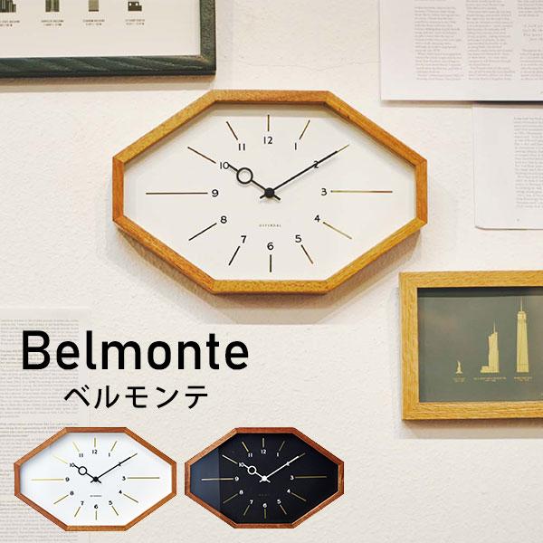 Belmonte ベルモンテ 壁掛け時計/INTERFORM(インターフォルム)【送料無料】【ポイント12倍】【4/21】【GK】