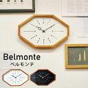 Belmonte ベルモンテ 壁掛け時計/INTERFORM(インターフォルム)【送料無料】【ポイント12倍/一部在庫有】【3/3】