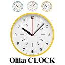 BRID Olika CLOCK オリカ 直径310mm 壁掛け時計/メルクロス(Mercros)【送料無料】【ポイント2倍/お取寄せ】【10/26】 1