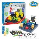 ThinkFun ティップ・オーバー tf027 パズルゲーム/シンクファン Tip Over(CAST)【ポイント10倍】【10/28】【あす楽】