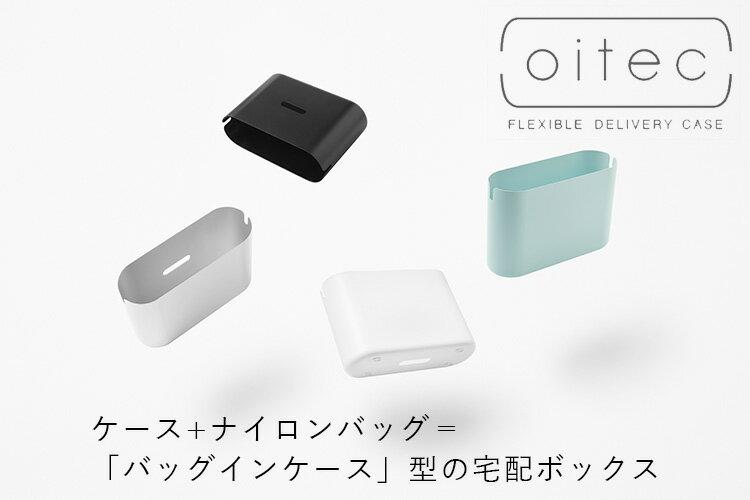 sanwacompany(サンワカンパニー)『oitec(オイテック)』