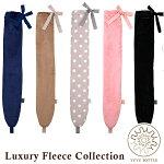 Yuyu Bottle Luxury Fleece Collection